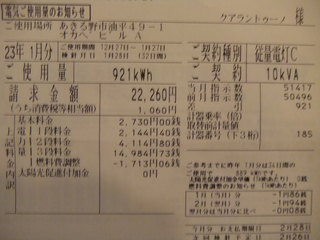 DSCF0363.JPG