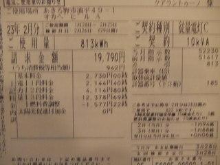 DSCF0364.JPG